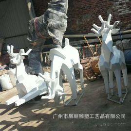 玻璃钢麋鹿动物雕塑 户外动物美陈雕塑 厂家定制大型景观雕塑动物