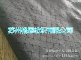 格子塔丝隆 格子尼丝纺 30D+160D*30D+160D塔丝隆格子