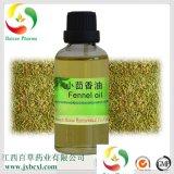 小茴香油厂家专业生产甜小茴香油