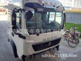 T5G加長高頂駕駛室總成氣囊座椅牽引車內外飾件價格 圖片 廠家