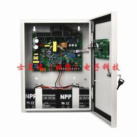 24V消防联动电源 消防备用电源箱24V10A