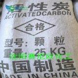 活性炭(果壳、木材)精品活性炭