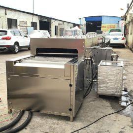 通过式超声波清洗机 自动清洗五金除油清洗烘干线