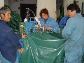 集装箱蓬布油布防水布