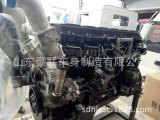 080V01510-0280重汽曼发动机曲轴前油封德国曼MC07曲轴前油封原厂