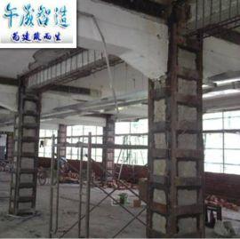 钢板复合型胶粘剂 混凝土构件粘钢加固工程 改性环氧胶粘剂价格