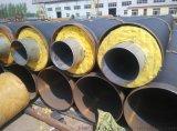 河北大城预制直埋蒸汽保温管DN219*325生产厂家最新报价