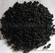 柱状活性炭规格|活性炭滤料价格|污水处理柱状活性炭