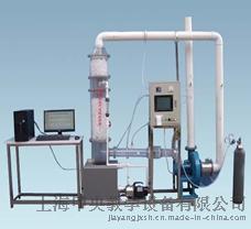 甲央甲央JYDQ-50-2数据采集填料塔气体吸收实验装置
