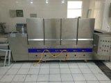 益友厨具-YXR-4800*1200*1700-多功能洗箱一体洗碗机