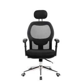 皇朗人体工学办公转椅家用电脑椅时尚网布椅子职员椅主管椅