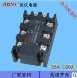 高壓增強型三相固態繼電器交流控交流 AOYI奧儀SCR3-60AA-H