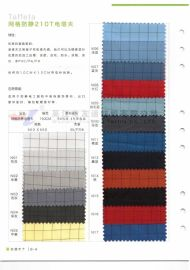 防静电里布、防静电210T网格、防静电舒美绸