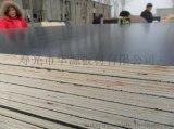 專業生產出口非洲市場建築模板 木模板