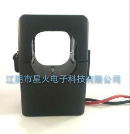 星火 XH-SCT-T36 开合式电流互感器