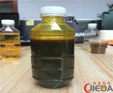 供应杰大牌芳烃橡胶软化剂