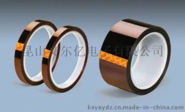 电池保护带 茶色高温胶带.聚酰亚胺胶带.10mm*30m可耐温260度