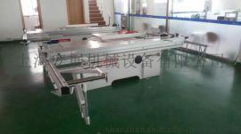 上海MJ320M精密裁板锯、苏州推台锯报价、无锡精密锯板机、南京板材往复锯