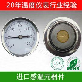 单磁铁表面温度计 单磁铁管道温度计   单磁铁温度计ST200SM