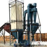 桂林桂矿牌GK2150改进型磨粉机 超细雷蒙机 HGM高压矿山机械