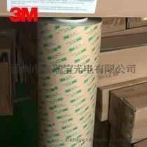 厂家鑫瑞宝_3M双面胶纸分切_3M高温强力双面胶