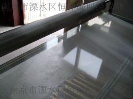 南京【批量供应】滤网 316材质席型网 不锈钢宽幅过滤网 汽液过滤网