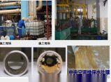 2017款中央空調冷凝器清洗中央空調冷凝器清洗