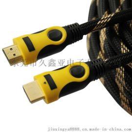 HDMI對HDMI雙色模高清線