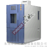 高低温测试箱 高低温检测箱 MAX-TL1000