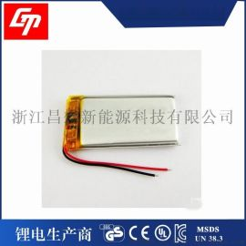 聚合物402040锂电池3.7v发光鞋,电子遥控器300mah充电锂电池