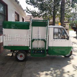 直销旭阳**电动三轮垃圾自卸车钩臂式电动保洁车