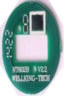 NFC模组