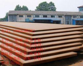 屯昌县一吨起订8*1800*8000的X46管线钢钢材价格