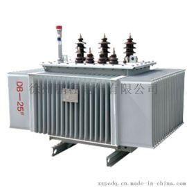 非晶合金油浸式变压器 三相电力变压器 油浸式变压器生产工厂