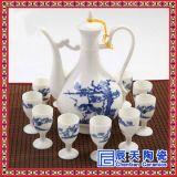 陶瓷白酒黄酒杯酒瓶中式仿古酒具套装家用酒壶套装