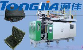汽车风管塑料吹塑机|工具箱生产线|吹塑成型设备