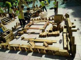 幼兒園實木玩教具生產廠家 炭燒積木 組合攀爬架 幼兒園長廊 大型戶外積木