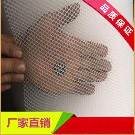 塑料网塑料养殖网鸡雏鸭雏踩踏网网孔3mm6mm8mm12mm