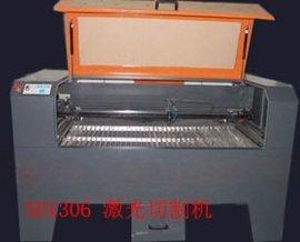 有机玻璃制品用激光切割机(SD1309),激光雕刻机