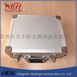 常州工具箱生产厂家 铝箱工具箱 手提铝合金金属箱 工具仪器箱
