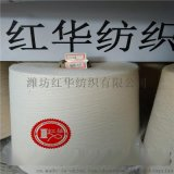 優質現貨棉包滌綸長絲包芯紗C42S+50D24F滌棉包芯紗