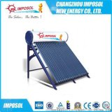 专业生产安全节能ISO9001认证家用太阳能热水器