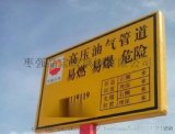 玻璃钢标志牌警示牌玻璃钢铁路标志桩厂家