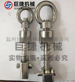 不锈钢吊环 人孔配件 M14 吊环 手轮 M16