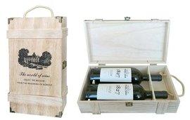 烤色双支装酒盒