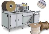 東莞直銷CWH-520AN筆記本裝訂機,雙線圈裝訂機器,作業本訂書機械