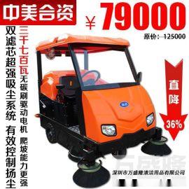 大型车间用扫地车 大型工厂扫地车 驾驶式扫地机