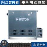 煤改電工業爐 壓機 印染 烘乾 導熱油爐加熱器 宿遷直銷