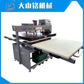 精品推荐 高效率大幅面气动烫画机 广东大型气动烫画机120*150cm
