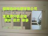湖南HXT240D10模块销售维修